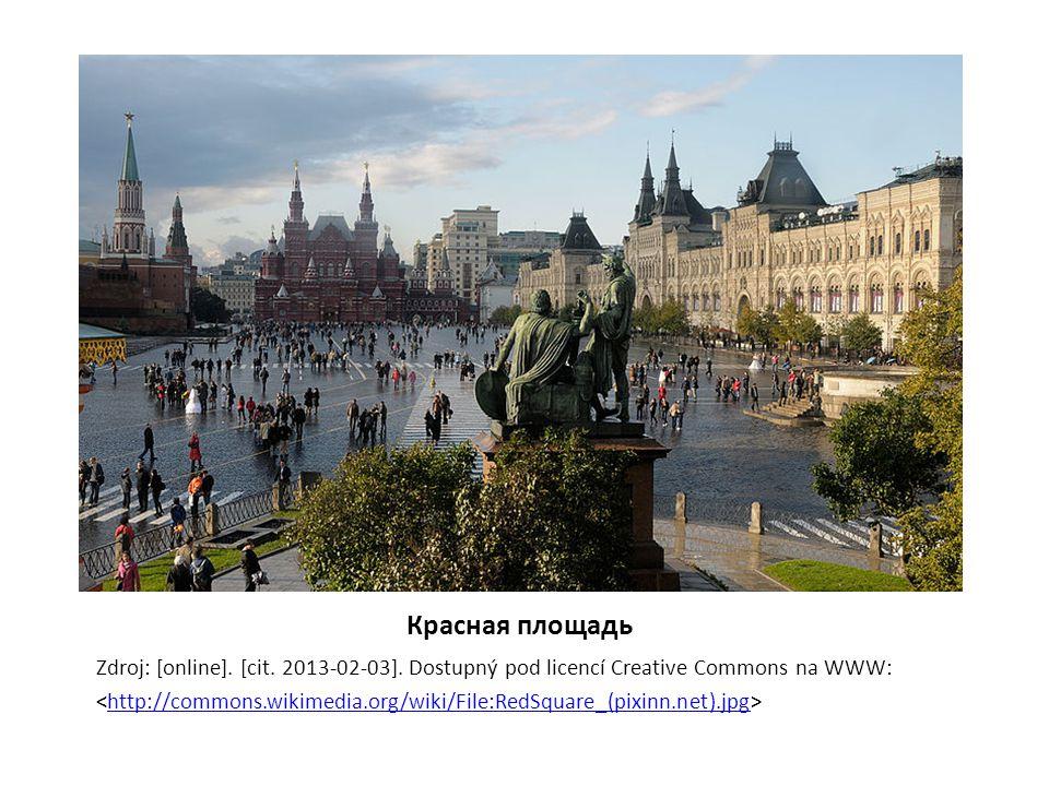 Красная площадь Zdroj: [online]. [cit. 2013-02-03]. Dostupný pod licencí Creative Commons na WWW: